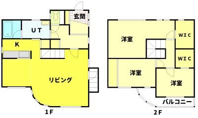 亀吉2-3 写真2