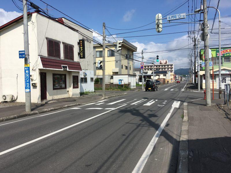 錦町13 土地 写真4