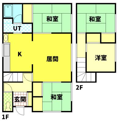末広5-9戸建 写真2
