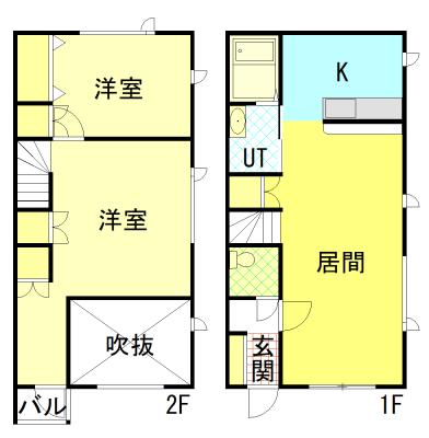 ひじり野南2-1 B 写真2